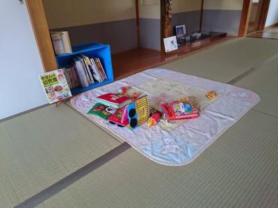 ばんぶ~ひろば (2)