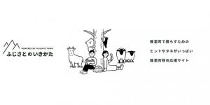 いきかたサイト4
